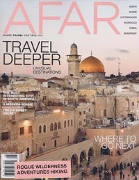 AFAR-JulyAug-2011-Cover